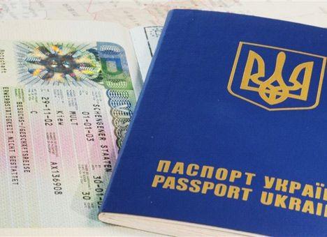 З червня процес видачі шенгенських віз громадянам України в дипломатичних установах ЄС супроводжуватиметься збором відбитків пальців.