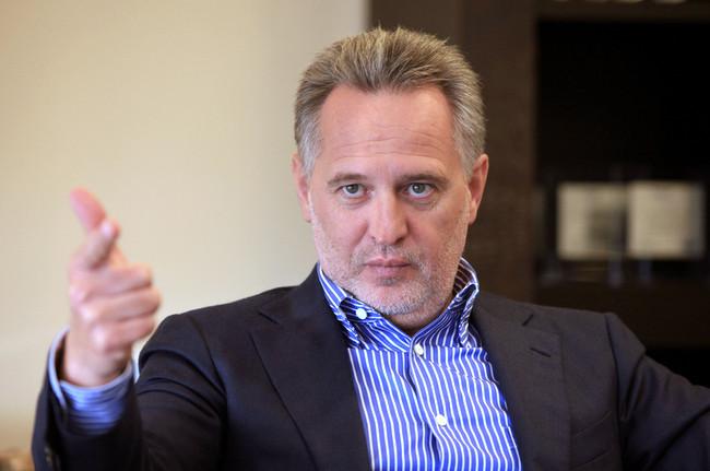 Віденський земельний суд в результаті розгляду справи українського олігарха Дмитра Фірташа відхилив запит Міністерства юстиції США про його екстрадицію.