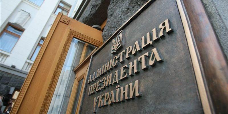 У трійку кращих міністерств, на думку заступника глави Адміністрації Президента Дмитра Шимківа, увійшли Міністерство фінансів, Міністерство економічного розвитку і торгівлі та Мінагрополітики України