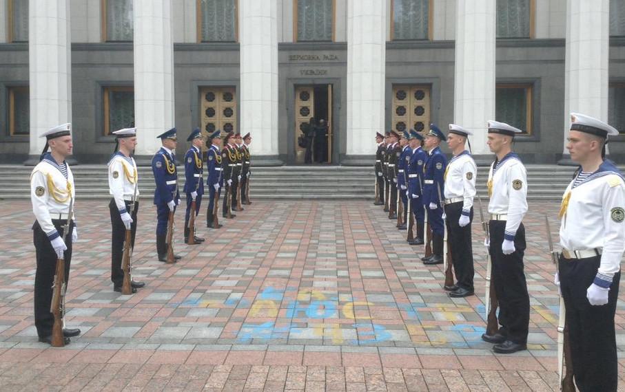 Урочисте засідання Верховної Ради України, присвячене 70-й річниці перемоги над нацизмом у Європі, місцю та ролі Українського народу у Другій світовій війні