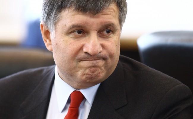 Депутати Верховної Ради збираються зареєструвати проект рішення про відставку міністра внутрішніх справ України Арсена Авакова.