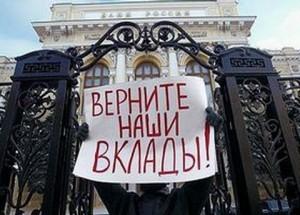 банки украина банкротство