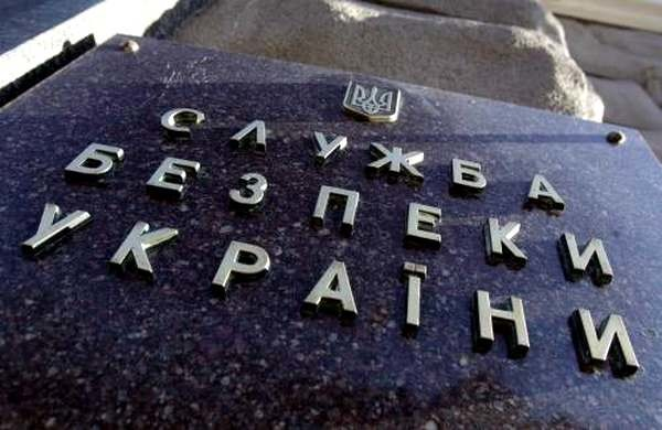 Глава СБУ Валентин Наливайченко повідомив, що затриманих в Луганській області російських військовослужбовців судитимуть за статтею 258 КК – «терористична діяльність і терористичні злочини».