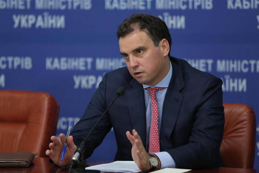 Міністр економічного розвитку і торгівлі Айварас Абромавичус заявив, що однією з причин відмови від послуг Саши Боровика була відсутність результатів його роботи.