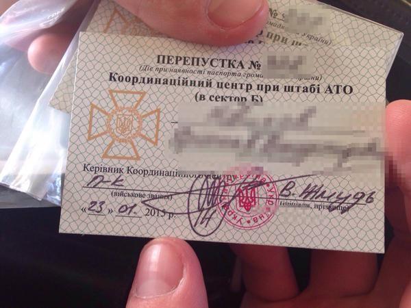 Від вкрай недосконалої системи паперових перепусток для в'їзду та виїзду з контрольованої бойовиками частини Донбасу страждають в першу чергу звичайні громадяни.