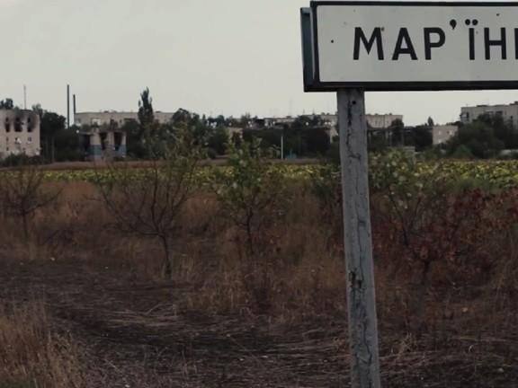 За оперативними даними, станом на 17:30 українські силовики зупинили атаку сепаратистів на Мар'їнку, застосувавши артилерію, після чого в дію вступили представники Спільного центру з контролю та координації припинення вогню.
