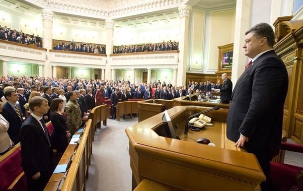 Сьогодні Верховна Рада заслухає щорічне послання Президента Петра Порошенка про внутрішнє і зовнішнє становище України, а також розгляне президентський законопроект про електронні петиції