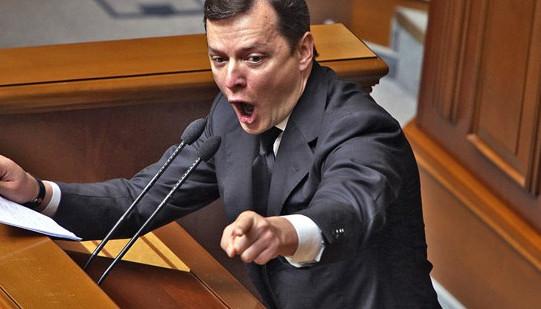 Лідер «Радикальної партії» Олег Ляшко запропонував Юлії Тимошенко, під час прем'єрства якої був підписаний всім відомий газовий контракт з Росією, поїхати в Москву і розірвати дану угоду.
