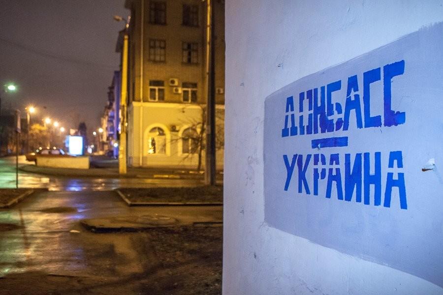Лідери самопроголошених республік представили Києву свої пропозиції змін до законодавства України, що передбачають визнання територій «республік» невід'ємною частиною країни.