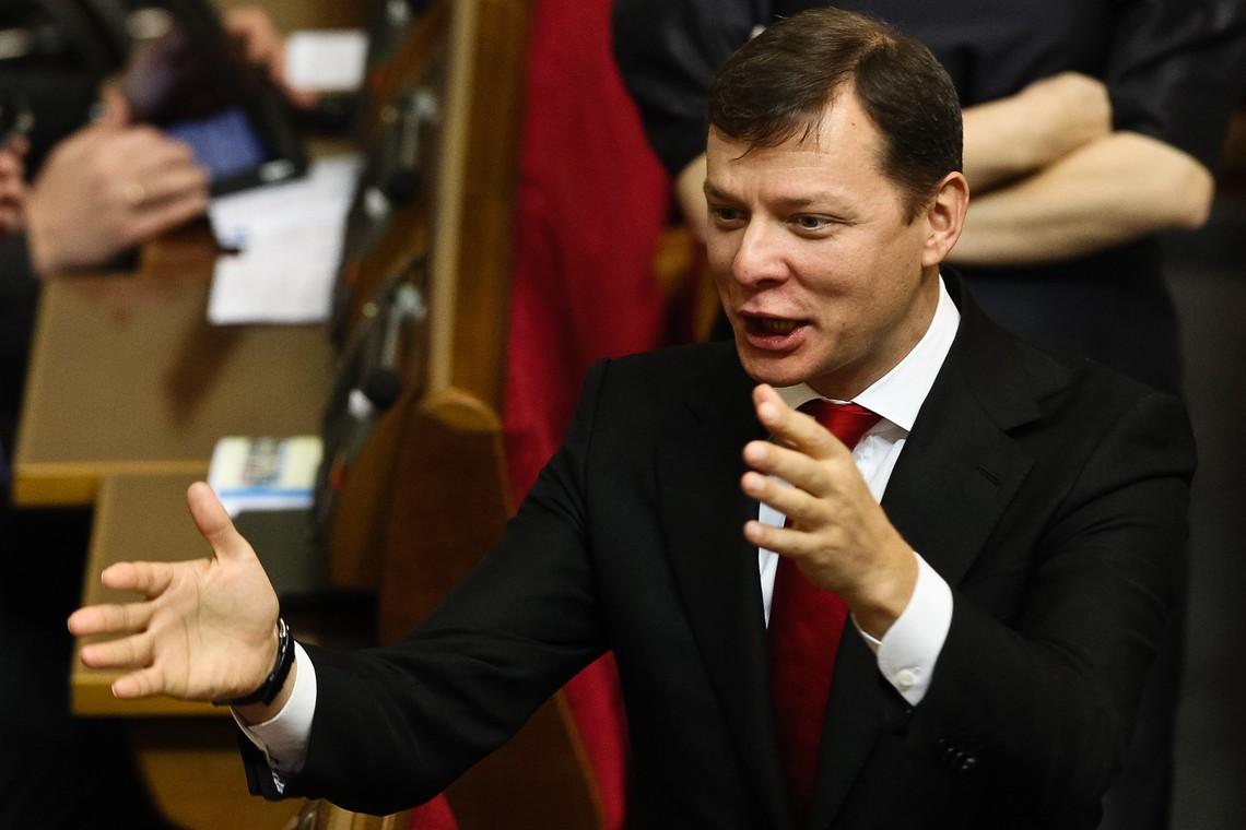 Проект постанови про відставку генпрокурора підготував лідер фракції «Радикальної партії» у ВРУ Олег Ляшко. На Раді коаліції ВР він запропонував колегам підтримати проект рішення.