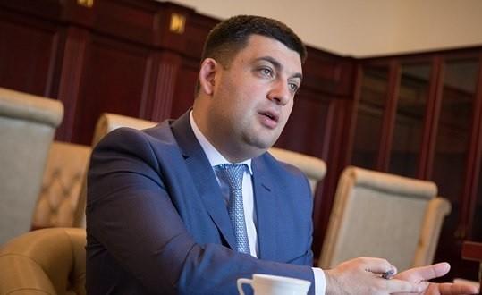 Спікер парламенту та голова Конституційної комісії при Президентові України Володимир Гройсман стверджує, що розробка змін до Основного Закону вже на фінальній стадії.
