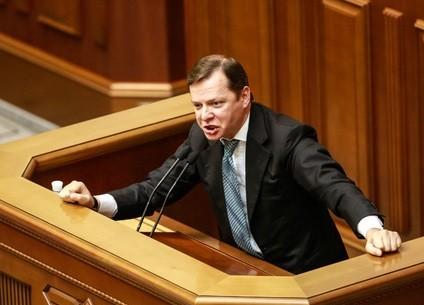 За інформацією Сергія Лещенка, Олег Ляшко неодноразово не з'являвся до Генпрокуратури, коли слідчі викликали його на допити у справі нардепа-втікача Сергія Клюєва.