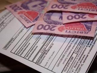 В уряді заявляють: українці все ще платять занадто низьку ціну за надані комунальні послуги. При цьому мільйони українців не можуть собі дозволити платити за новими тарифами й намагаються отримати субсидії від держави.