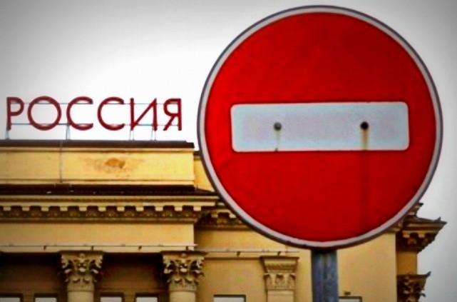 Постійні представники країн-членів Європейського Союзу схвалили продовження економічних санкцій проти Росії на шість місяців