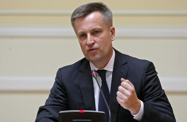 «Слово і Діло» зібрало найцікавіші думки і коментарі політиків та журналістів щодо голосування за відставку Валентина Наливайченка з посади керівника СБУ.