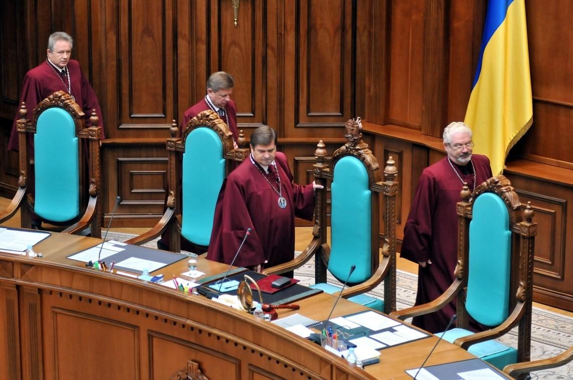 Конституційний суд визнав конституційним законопроект про скасування депутатської і обмеження суддівської недоторканності.