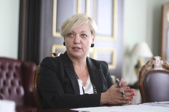 Глава Нацбанку Валерія Гонтарєва заявила, що вже наступного року в Україні настане етап сталого розвитку та зростання банківської системи.