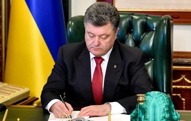 Президент України Петро Порошенко призначив Григорія Остафійчука начальником Головного слідчого управління Служби безпеки України.