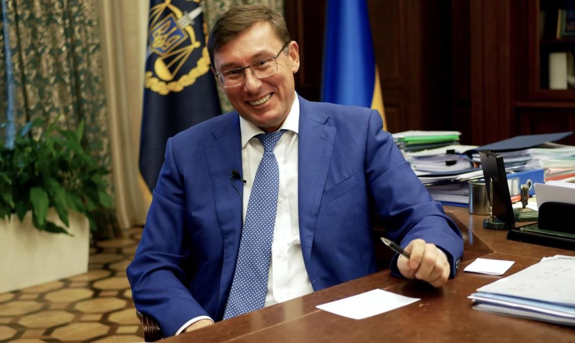"""Результат пошуку зображень за запитом """"Луценко заробив у червні більш ніж 100 тисяч гривень"""""""
