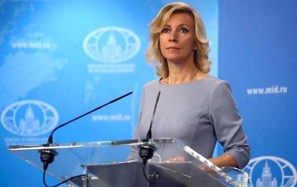 Офіційний представник МЗС РФ Марія Захарова вирішила нагадати президенту України Володимиру Зеленському обіцянку піти на все заради припинення вогню на Донбасі.