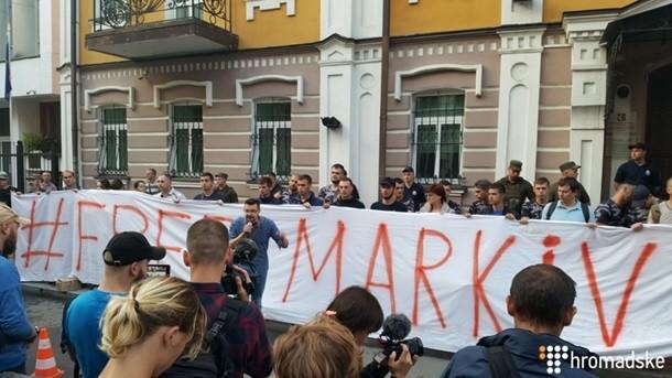 Під посольством Італії протестують активісти – фото