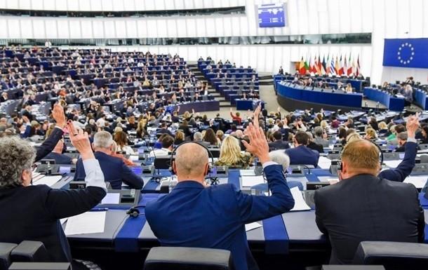НовыйЕП заработал постарой схеме: евродепутаты принял первую резолюцию по Российской Федерации