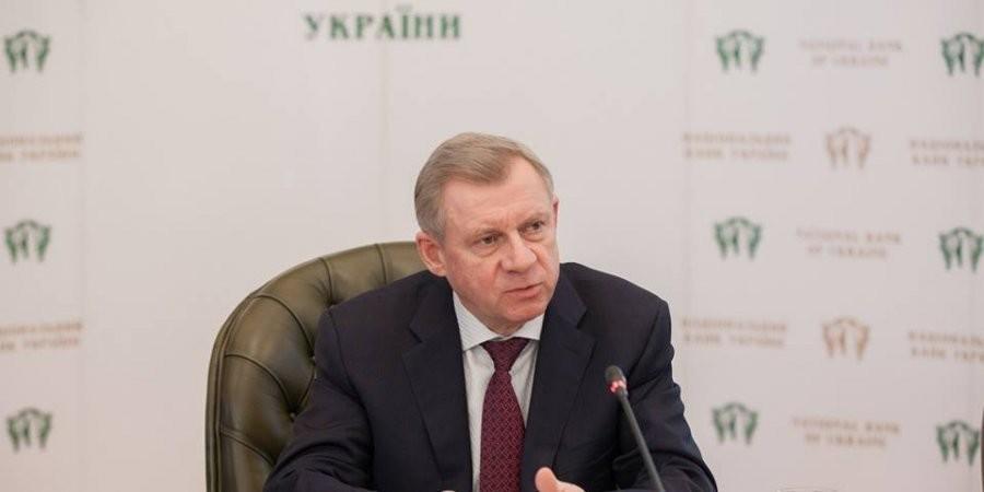 Національний банк поліпшив прогноз зростання валового внутрішнього продукту в Україні у 2019 році з 2,5 відсотка до 3,0 відсотка.