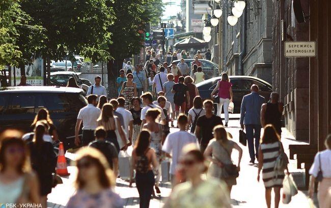 Госстат: Население Украины уменьшилось до42,04 млн. человек