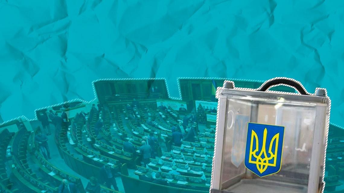 Шуфрич: Согласно параллельному подсчету голосов «Оппозиционная платформа— Зажизнь» набирает более 13%