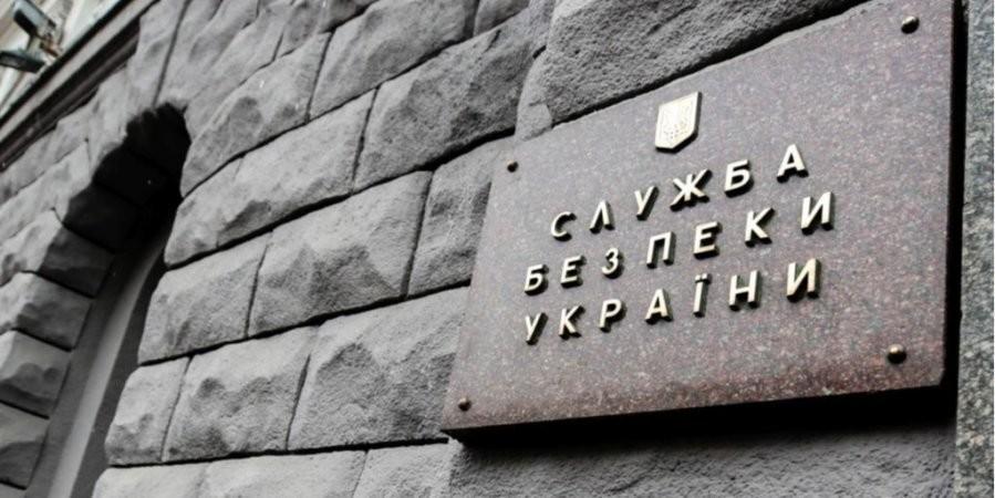 Крупное дело СБУ: Украинские компании-кинопрокатчики работают на РФ