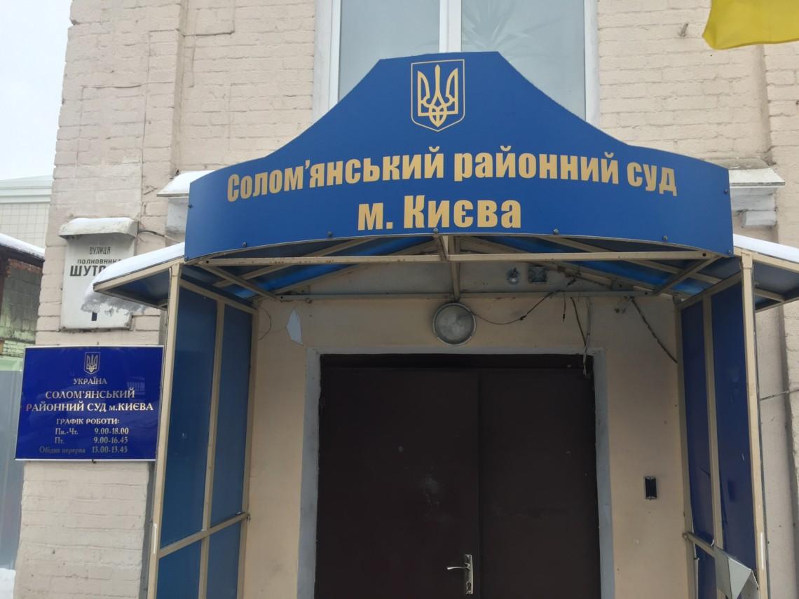 """Результат пошуку зображень за запитом """"«Газова справа Дубневичів»: суд залишив заарештованими рахунки фірми"""""""