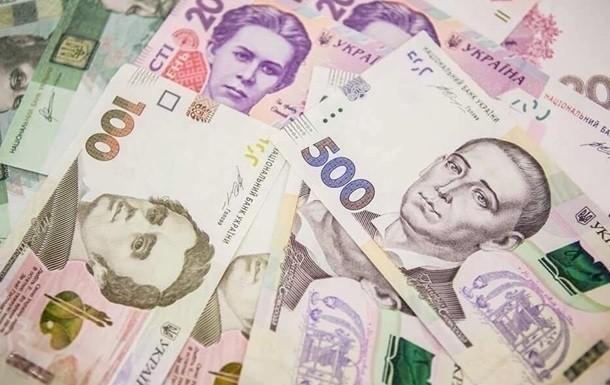 В казначействе заявляют, что недостаток поступлений составил 116 миллиардов гривен. Доходная часть бюджета недовыполнена на 16,6 процента.