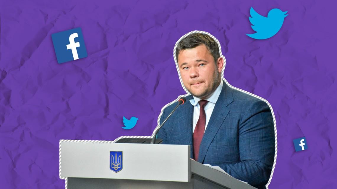 Андрей Богдан заявил, что команде Зеленского не нужны журналисты для общения с обществом. По его словам, избирательная кампания это доказала.