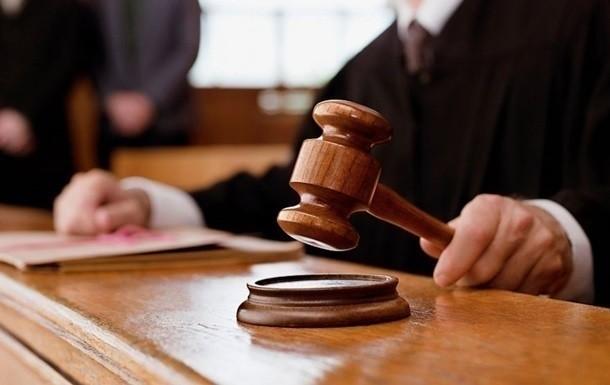 Прокурорами САП подано апеляційні скарги на рішення Солом'янського районного суду щодо обрання запобіжних заходів підозрюваним у так званій справі «Роттердам+».