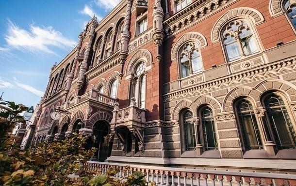 Зачетыре года потребление газа вУкраине сократилось на6 млрд кубометров