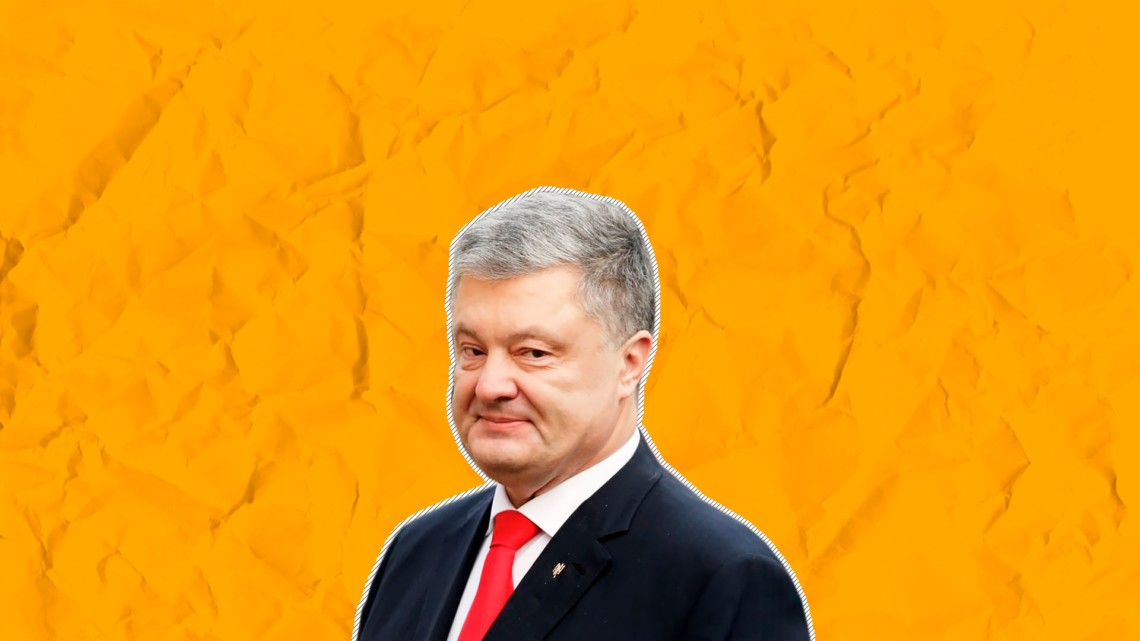 https://media.slovoidilo.ua/media/publications/10/94124/94124-1_large.jpg