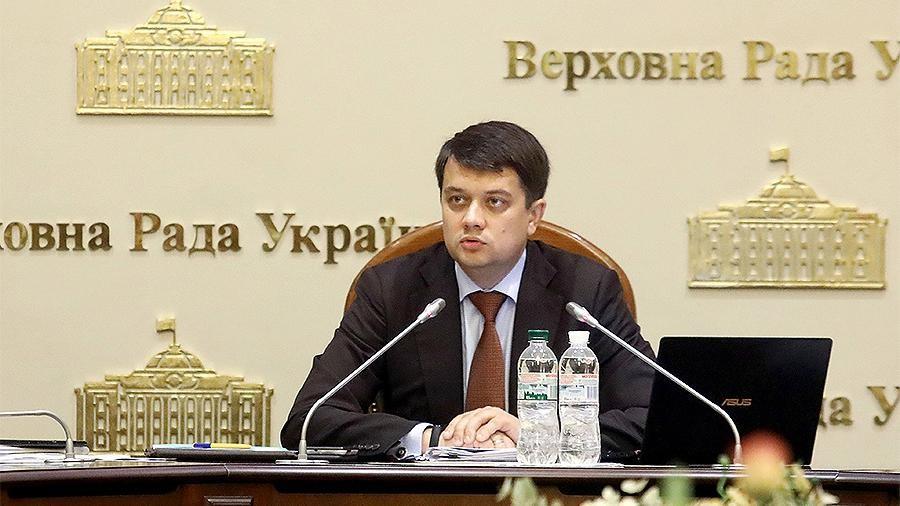 Рада приняла законодательный проект  Зеленского обимпичменте президента