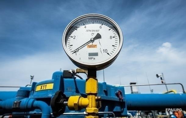 З 1 жовтня Нафтогаз збільшує мінімальні ціни на природний газ для промислових споживачів на 5,6% в порівнянні з вереснем — до 5878,8 гривень з 5568 гривень за тисячу кубометрів.
