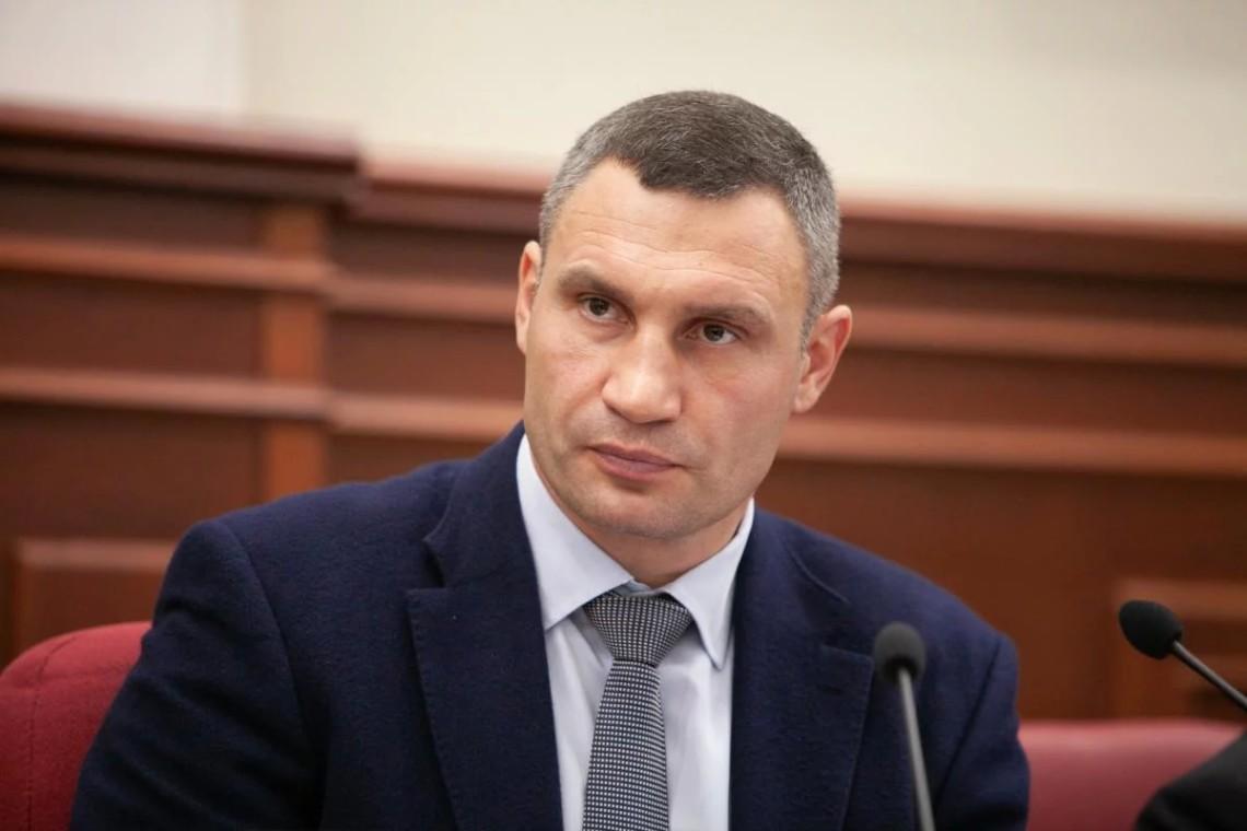 Кличко заявив про створення Київської агломерації