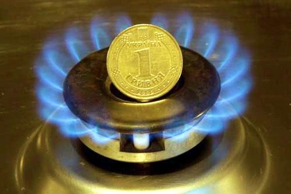 Жовтнева ціна на природний газ для потреб населення та інших споживачів, які отримують газ на регульованих умовах (ПСО), знизилася на 4,9 відсотка.