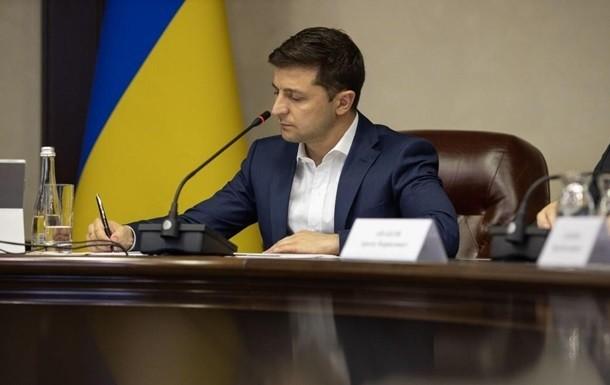 Президент України Володимир Зеленський підписав указ про невідкладні заходи щодо проведення реформ і зміцнення держави.