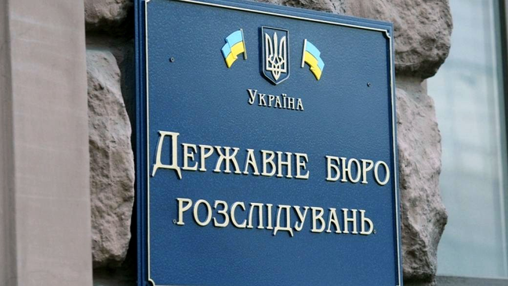 Перезапуск ДБР - Рада затвердила поправку про дострокове припинення  повноважень директора ДБР » Слово і Діло