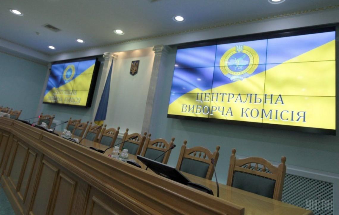 Картинки по запросу В Украине началась регистрация кандидатов на местные выборы в ОТГ