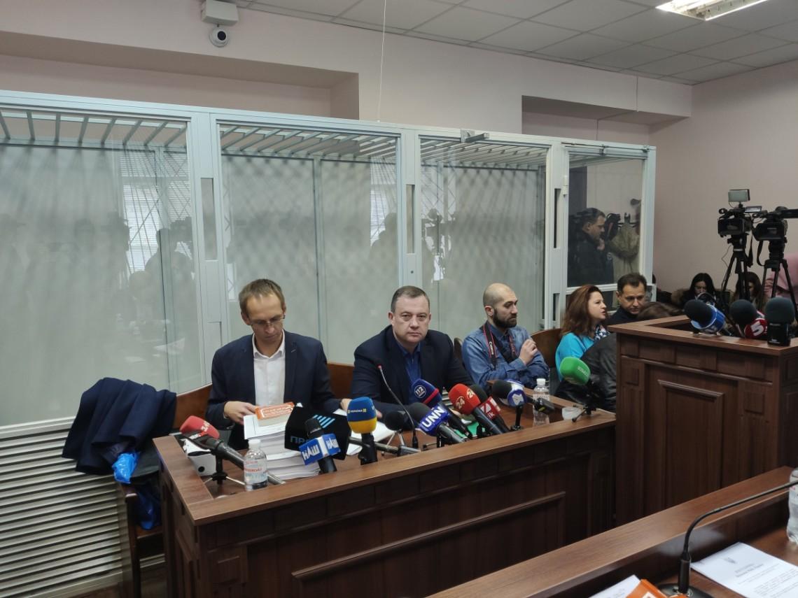 Антикорупційний суд задовольнив клопотання адвоката заставодавця про повернення зайвої суми грошей, яку він вніс за члена ВРУ.