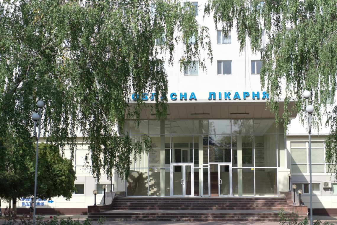 Державна аудиторська служба провела ревізію фінансово-господарської діяльності Кіровоградської обласної лікарні.