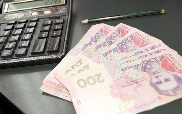 За 11 месяцев 2019 года доходы госбюджета составили 899,745 млрд гривен при плане в 955,716 млрд гривен.