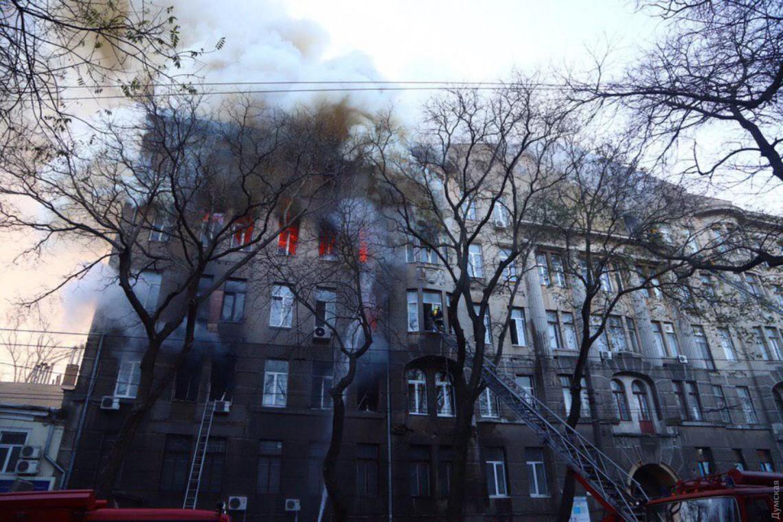 Катастрофа  вОдессе: Зеленский объявил 8декабря днем государственного  траура