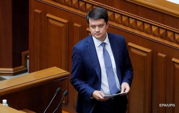 Спікер Верховної Ради заявив, що червоні лінії під час переговорів нормандської четвірки будуть дотримані, а українські території — повернуті.