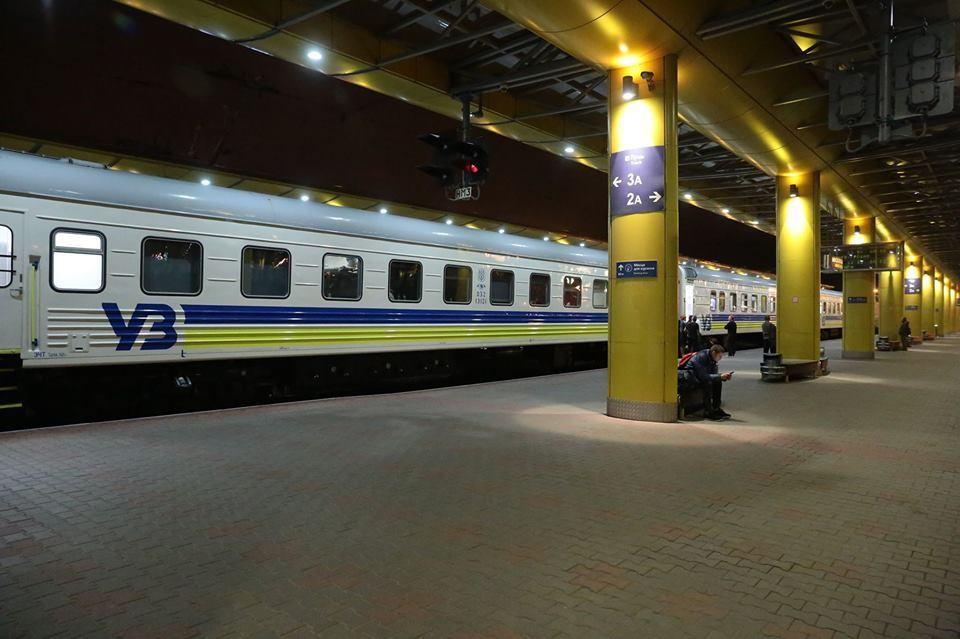 «Укрзалізниця» призначила до 8 березня ще кілька додаткових поїздів