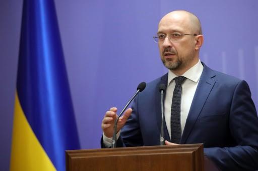 Зеленский отозвал изРады вопрос оназначении Буславец министром энергетики
